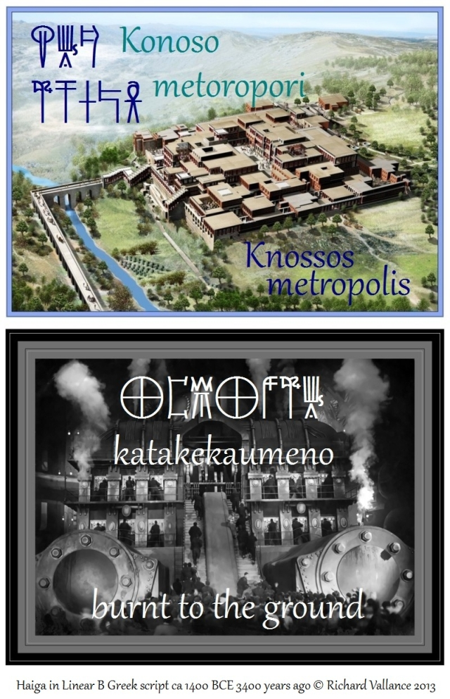 haiga Knossos burnt to the ground