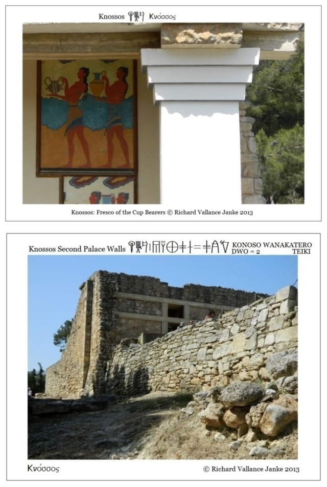 Knossos cup bearers & second palace walls