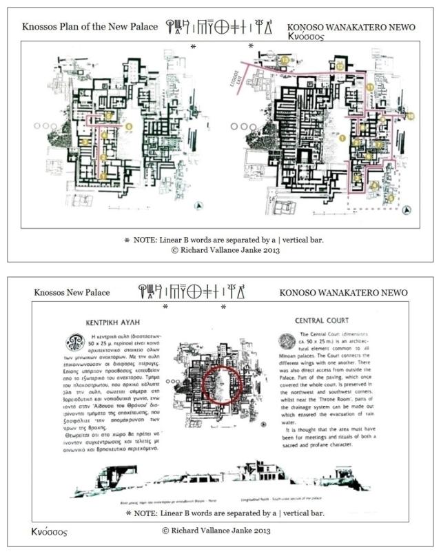 Knossos plan of the Palace