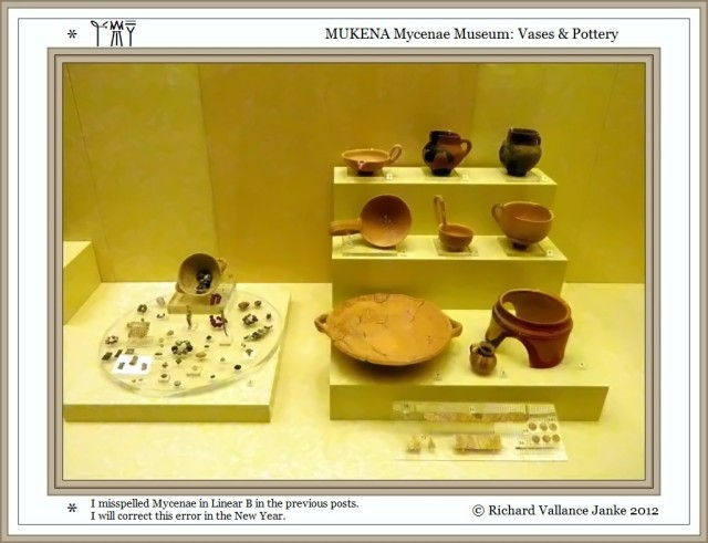 Mycenae Museum vases and pottery
