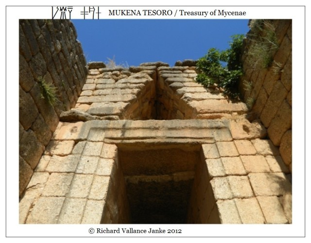 Mycenae Treasury of Atreus entrance cornice