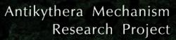 Antikythera Muserum