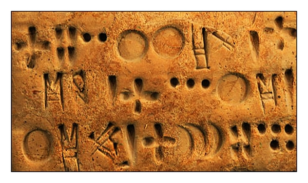 Experts working on proto-Elamite see possible breakthrough deciphering old undeciphered tablet 5k years old