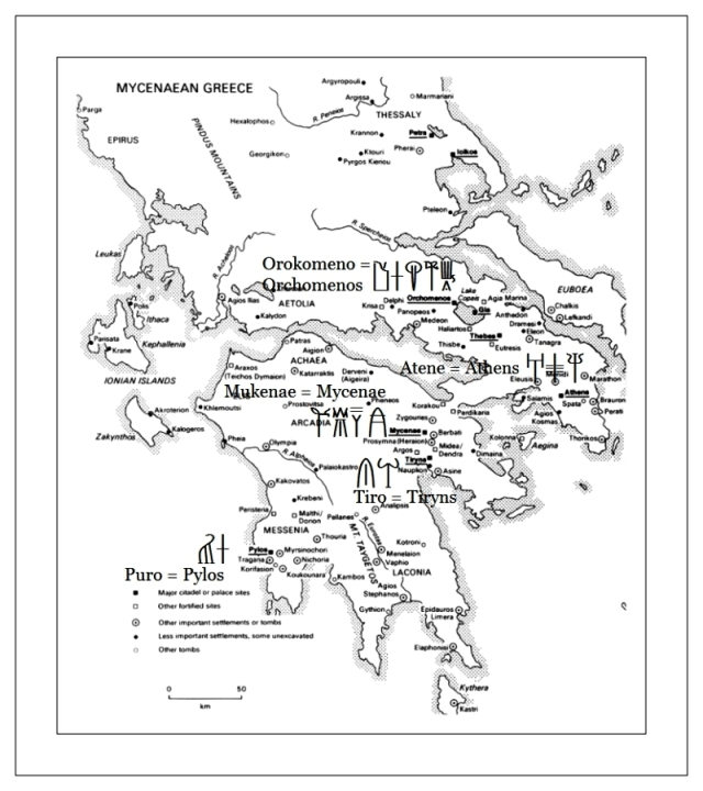 Mycenaean Empire