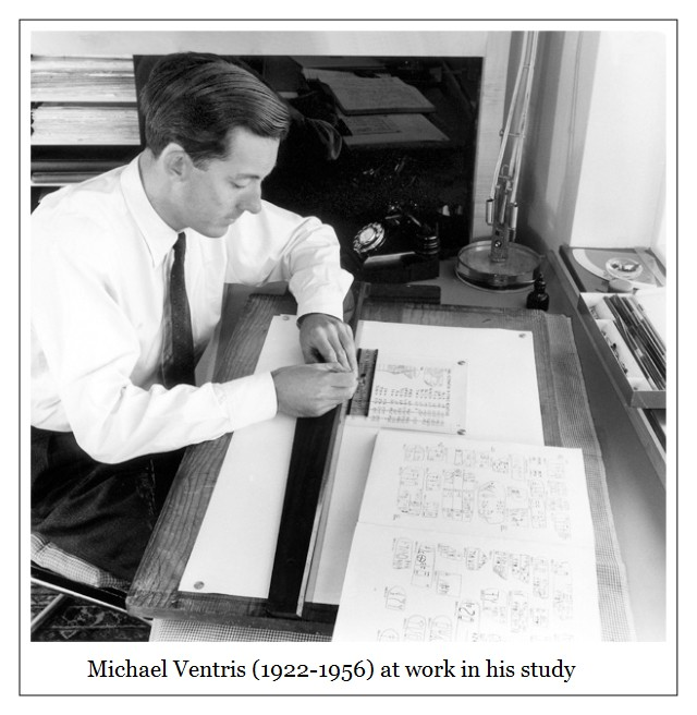 Michael Ventris at work in his study