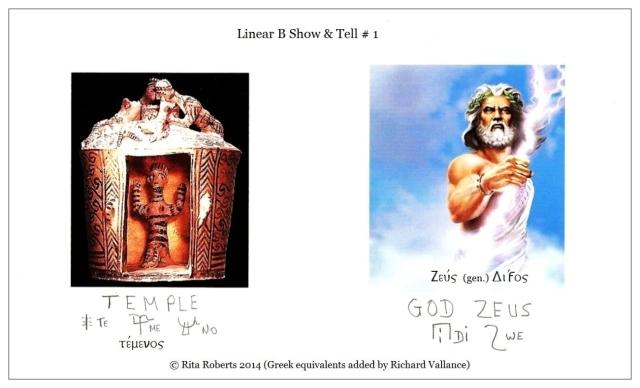 Show & Tell # 1 Temple & Zeus