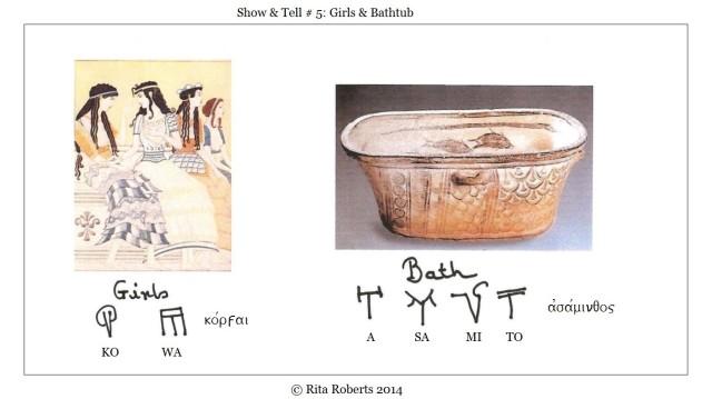 Show&Tell # 5 girls taking a bath