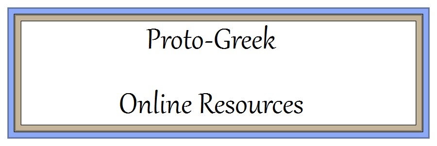 files resources greek terminology