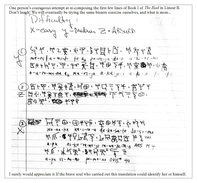 Proemium of the Iliad in Linear B