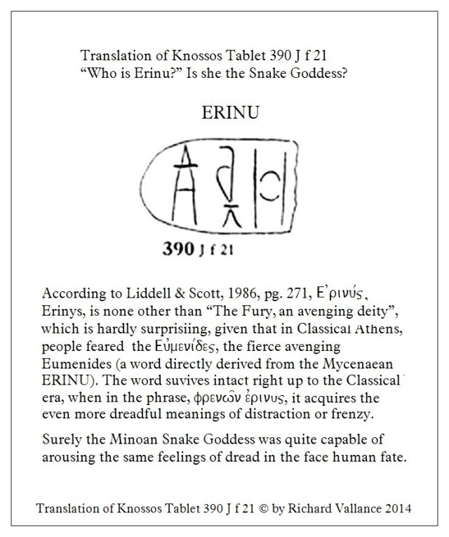 Translation of Knossos tablet KN 390 J ERINU 360