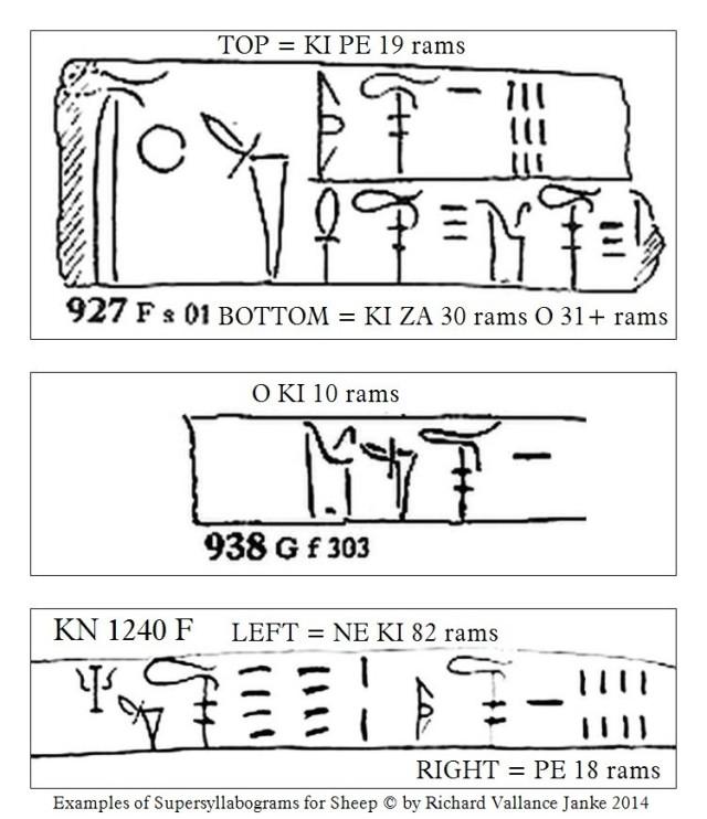 KN 927 F 938 G & 1240 F