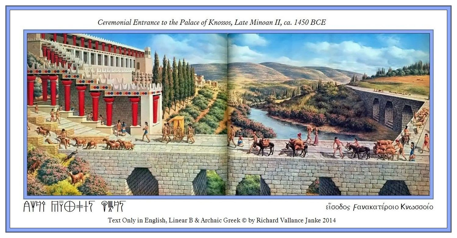 palace of knossos Find the perfect minoan palace in knossos stock photo huge collection, amazing choice, 100+ million high quality, affordable rf and.