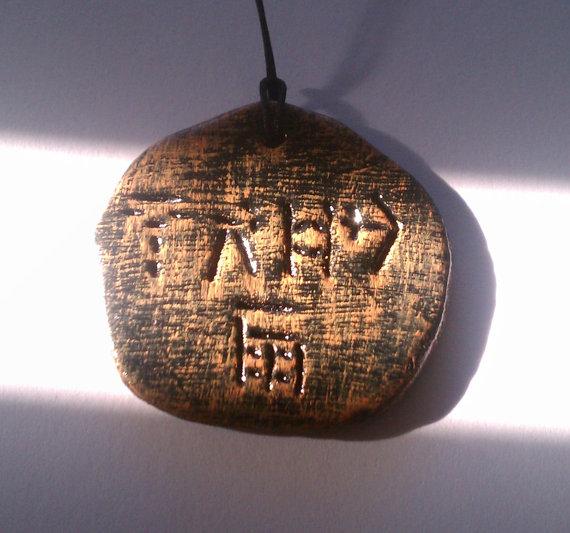 Medallion Dionysus di-wo-nu-so