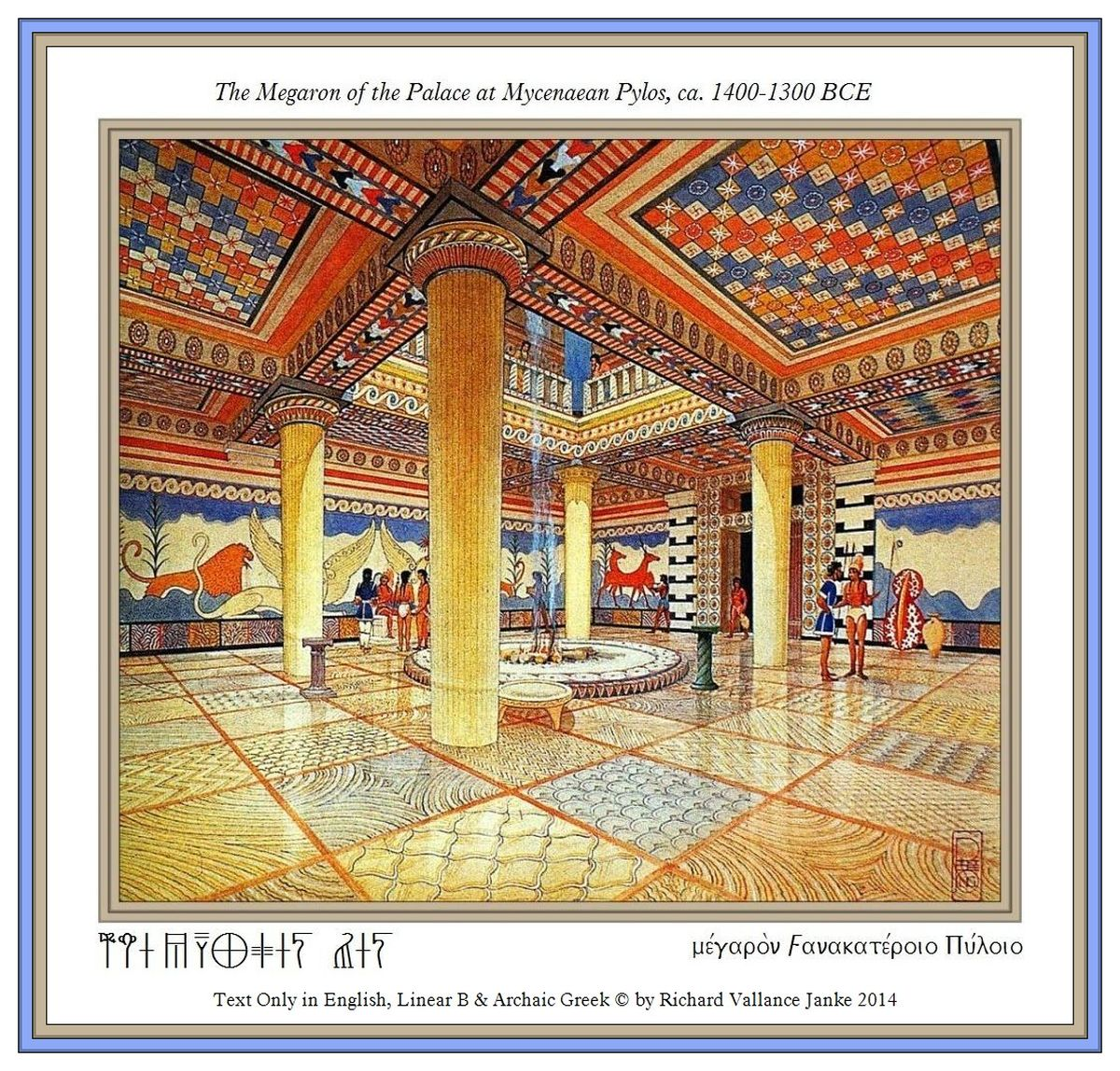 Ancient Greece Floor Plan Ceremonial Entrance To The Palace Of Knossos Late Minoan