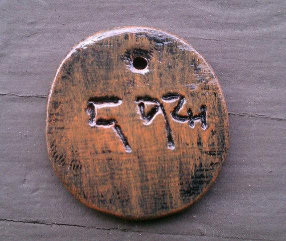 Shepherds medallion  po-me