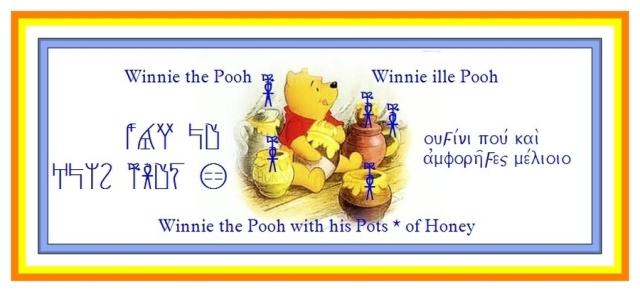 WinniethePoohandHoney!