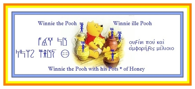 WinniethePoohandHoney!