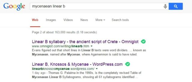 google mycenaean Linear B blogs