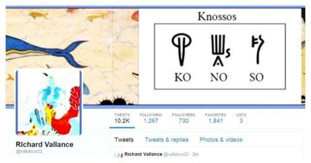 Knossos KONOSO 112014