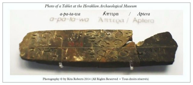 Linear B Tablet rams at Aptera at the Heraklion Archaeological Museum by Rita Roberts 2014