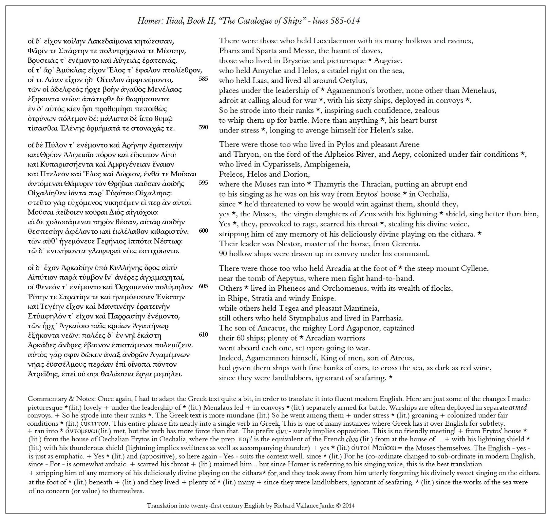 iliad book ii minoan linear a linear b knossos mycenae