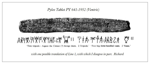 Pylos Tablet 641-1952 Ventris first line
