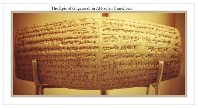 Akkadian cuneiform-gilgamesh