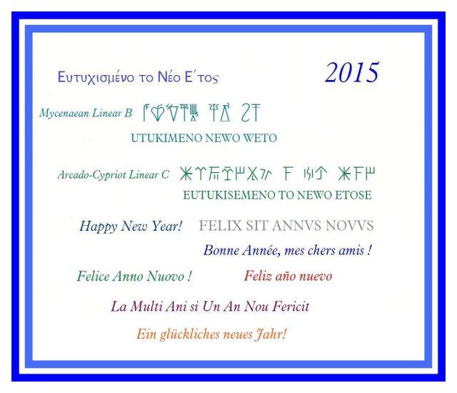 Happy New Year Linear B Knossos & Mycenae