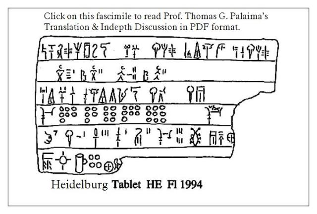 Heidelburg Linear B HE FL 1994 PDF link