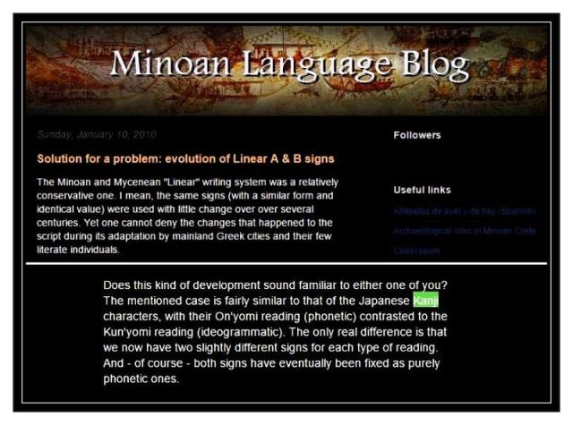 Minoan Language Blog Kanji
