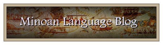 Minoan Language Blog