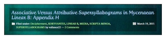 Associative Versus Attributive