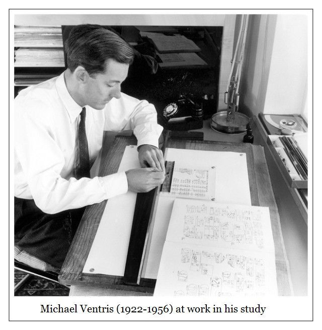 michael ventris 1922-1956 at work in hisstudy