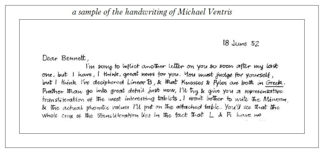 Michael Ventris handwriting letter 18 june 1952