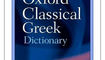 Dictionary of New Testament Greek: FREE! | Minoan Linear A
