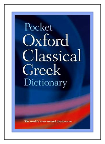 pocket-oxford-classical-greek-dictionary