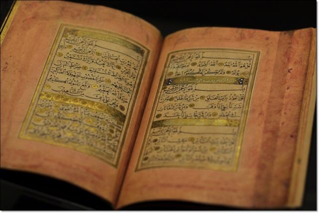 Quran,Sem...