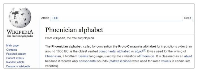 Wikipedia Phoenician Alphabet