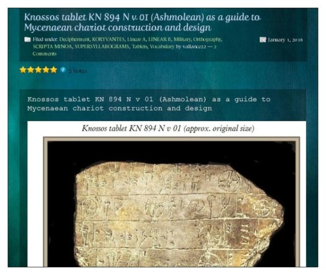 Link to Knossos tablet Kn 894 N v 01
