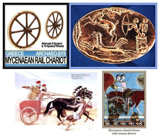 composite of 4 Mycenaean chariots
