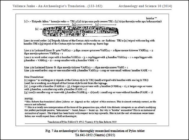 Rita Robert's translation of Pylos tablet 641-1952