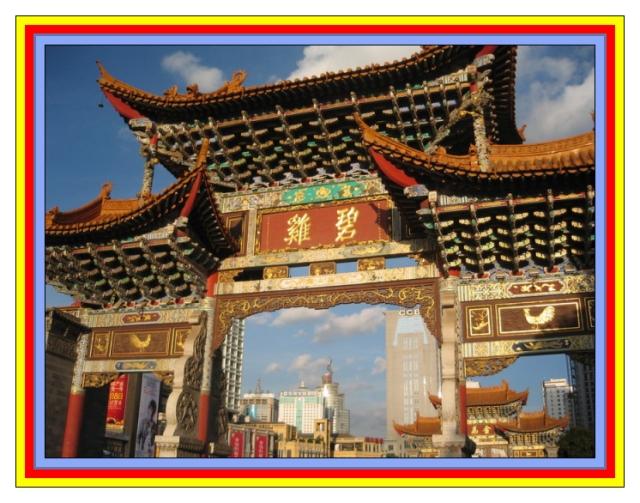 ancient China a