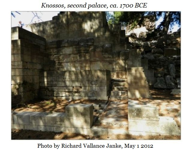Knossos second palace c