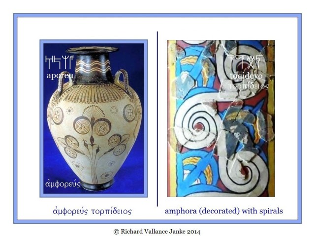 mycenaean-linear-b-aporowewe-amphora-decorated-with-spirals