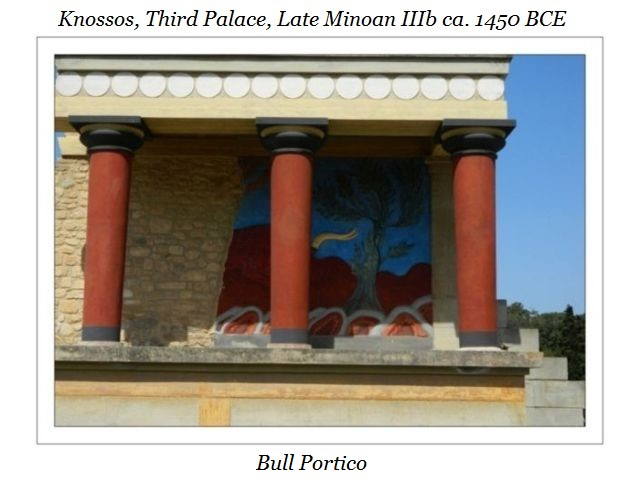 Bull Portico Knossos a