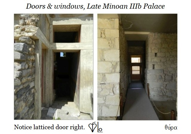 entranceway and door Knossos third palace Late Minoan IIIb