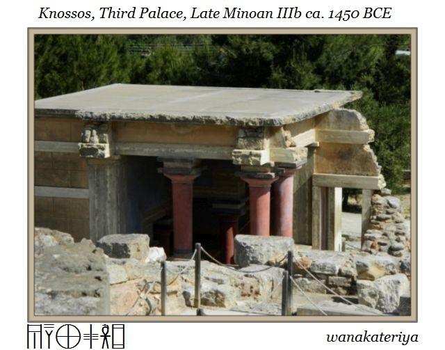 Knossos Queen's Megaron b