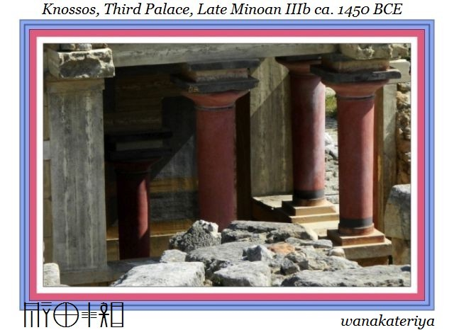 Knossos Queen's Megaron c columns