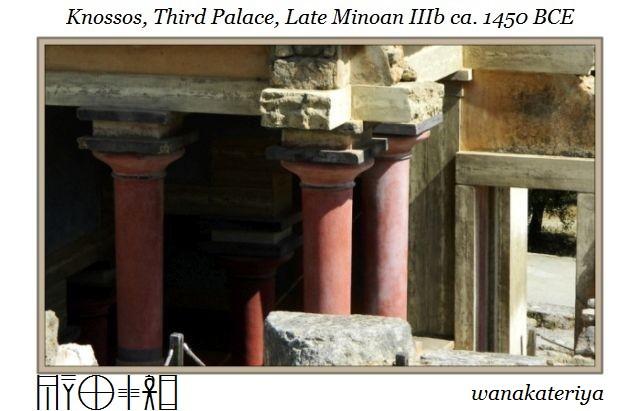 Knossos Queen's Megaron d columns