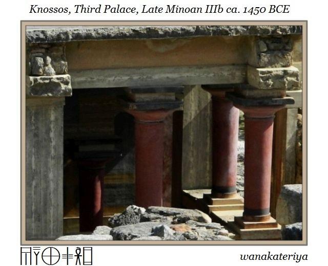 Knossos Queen's Megaron e columns